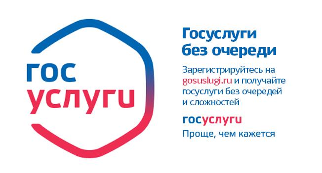 Регистрацию и подтверждение личности на портале госуслуг теперь можно сделать и в Цумадинской ЦРБ